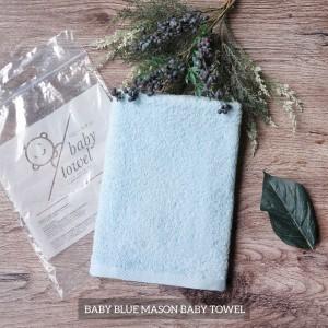 Baby Blue Mason Baby Towel