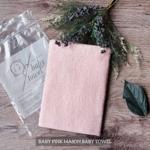 Baby Pink Mason Baby Towel