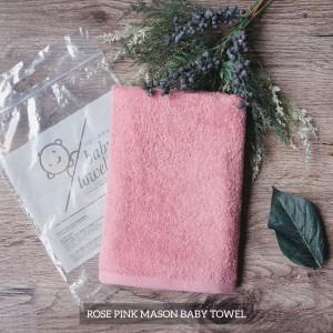 Rose Pink Mason Baby Towel