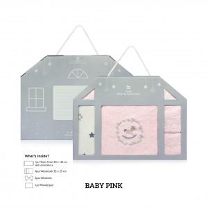 BABY PINK Newborn Gift Set