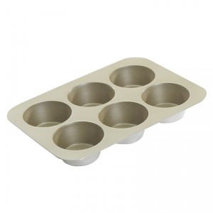 Muffin Pan, Nordicware