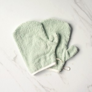 Mason Washmitt Set Of 2 Green
