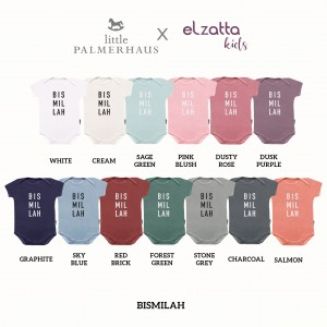 BISMILLAH EVERYDAY WEAR BODYSUIT SHORT SLEEVE ELZATTA