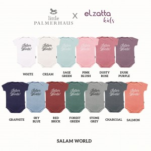 SALAM WORLD EVERYDAY WEAR BODYSUIT SHORT SLEEVE ELZATTA