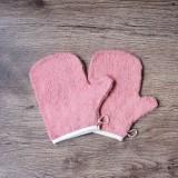 Mason Washmitt Set Of 2 Rose Pink