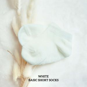 WHITE BASIC SHORT SOCKS WITH ANTISLIP